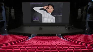 Ref-Festival-du-film-de-femmes-Creteil-2017
